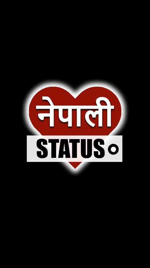 Nepali Status, Quotes, Shayari, Jokes, SMS 2018 1 0 13 APK