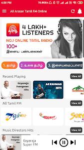 All Tamil FM Radio Stations Online Tamil FM Songs 4.2.2 screenshot 1