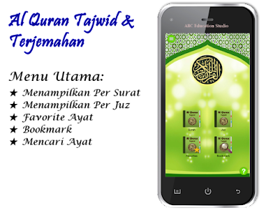 Al Quran Tajwid & Terjemahan 3.3.2 screenshot 1