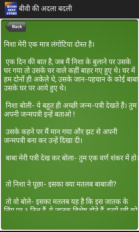 hindi and urdu stories