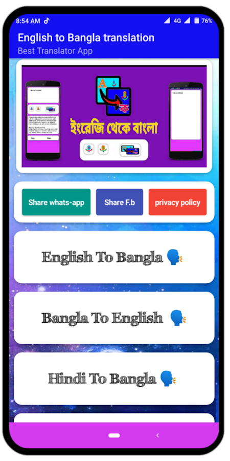 English to Bangla translation 3 2 APK Download - Android