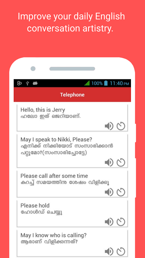 Spoken English Malayalam 12 APK Download - Android Books & Reference