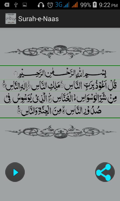 Surah Nas with Audio/Mp3 1 0 APK Download - Android