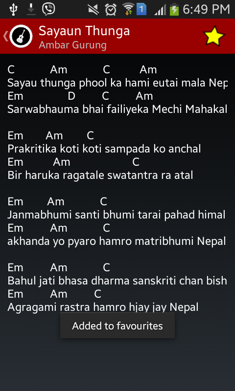 Nepali Chords 7 Apk Download Android Music Audio Apps