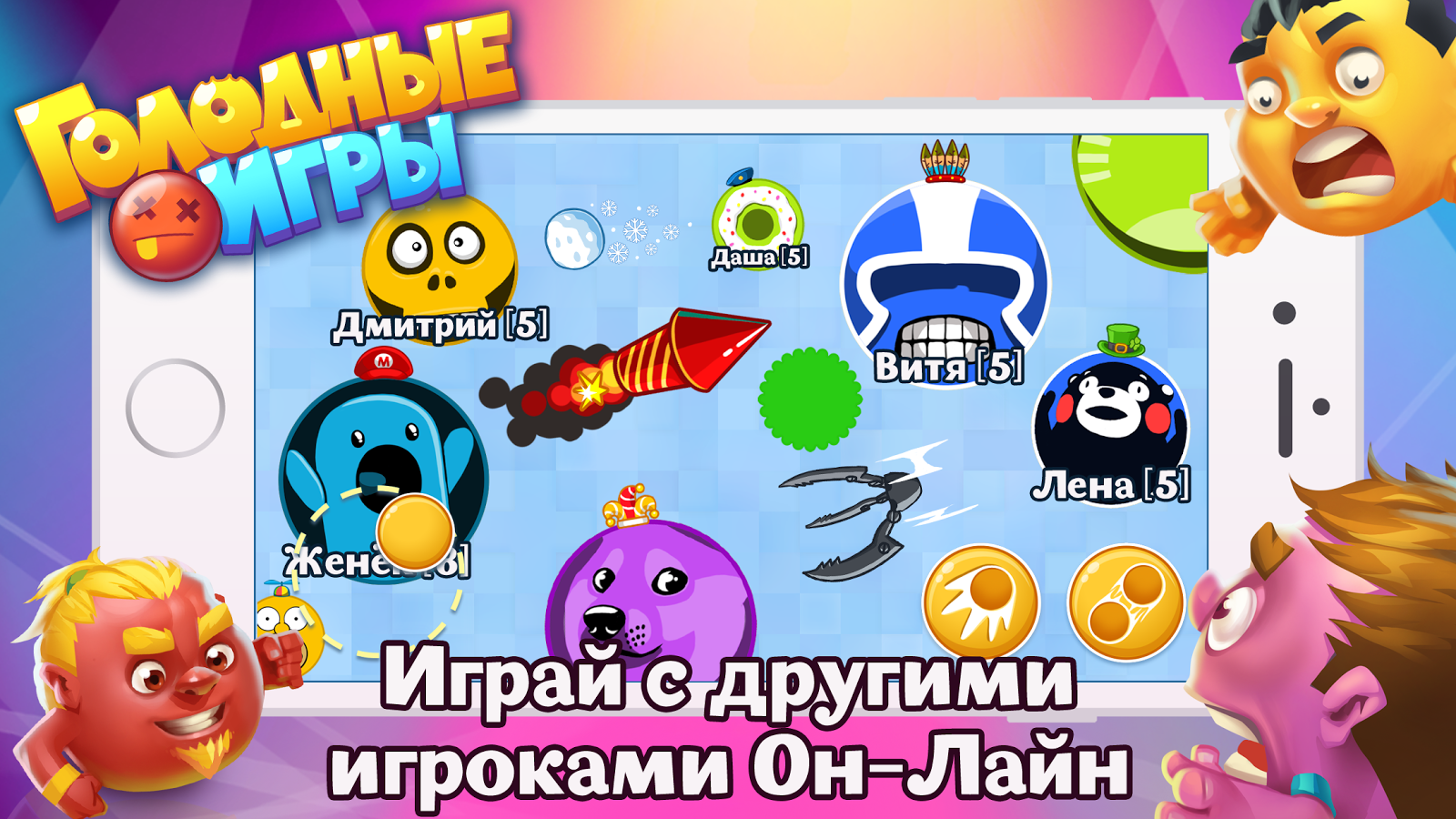 bacteria world agar взлом