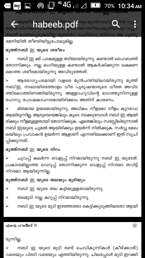 quran malayalam charithram malayalam - school chopsue gq