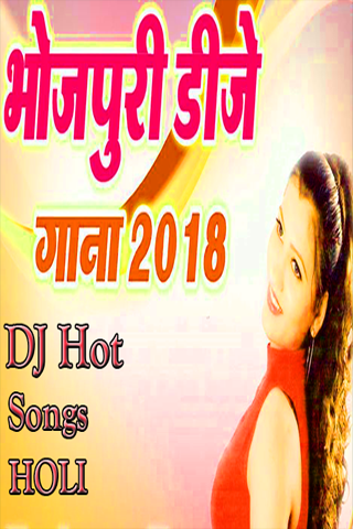 Bhojpuri Dj Video Songs Bhojpuriya Mix Gana App 3 5 Apk Download Android Entertainment Apps