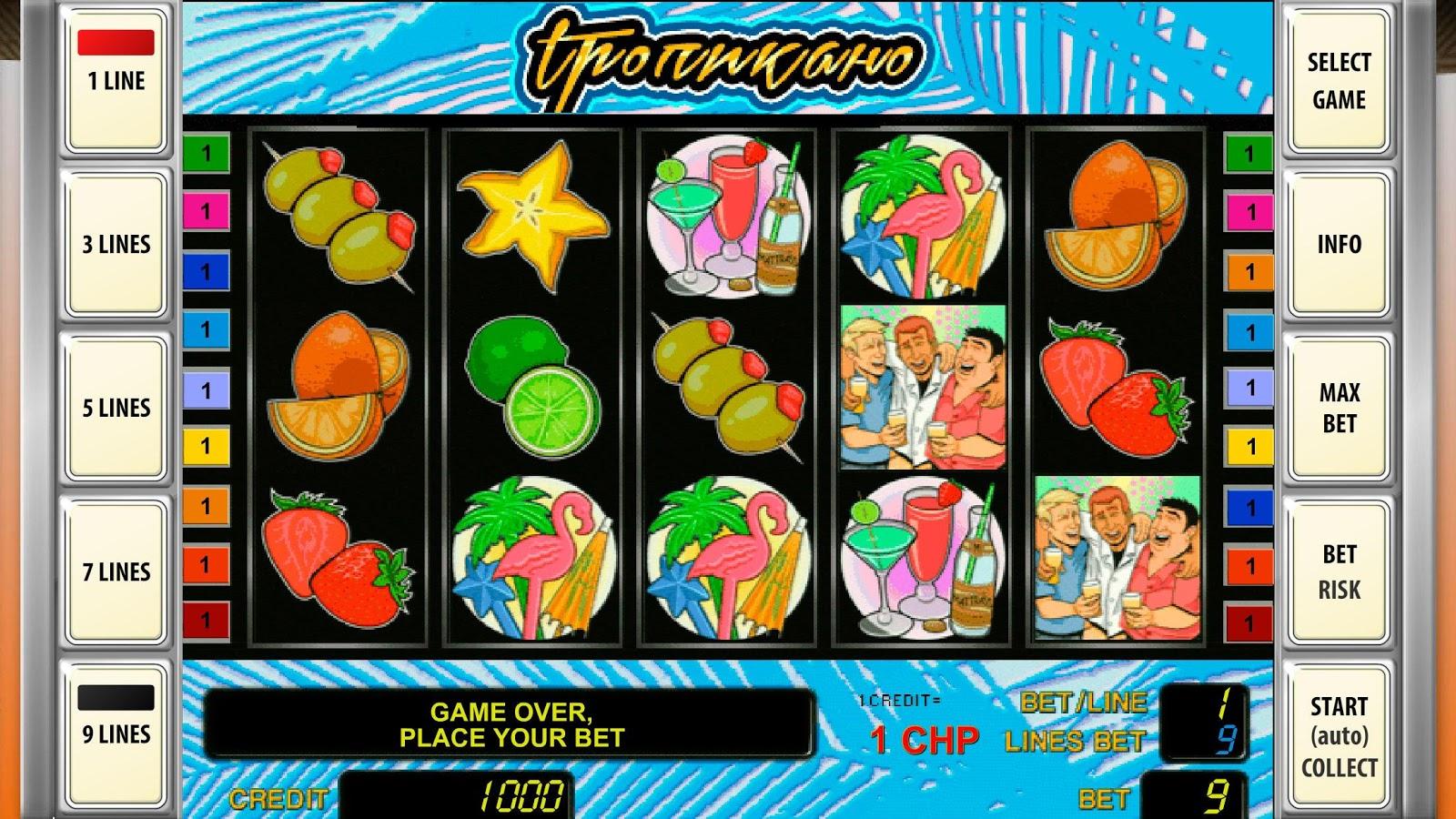 casino slots emulator