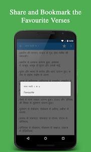 Hindi Bible ( बाइबिल ) 2.3 screenshot 7