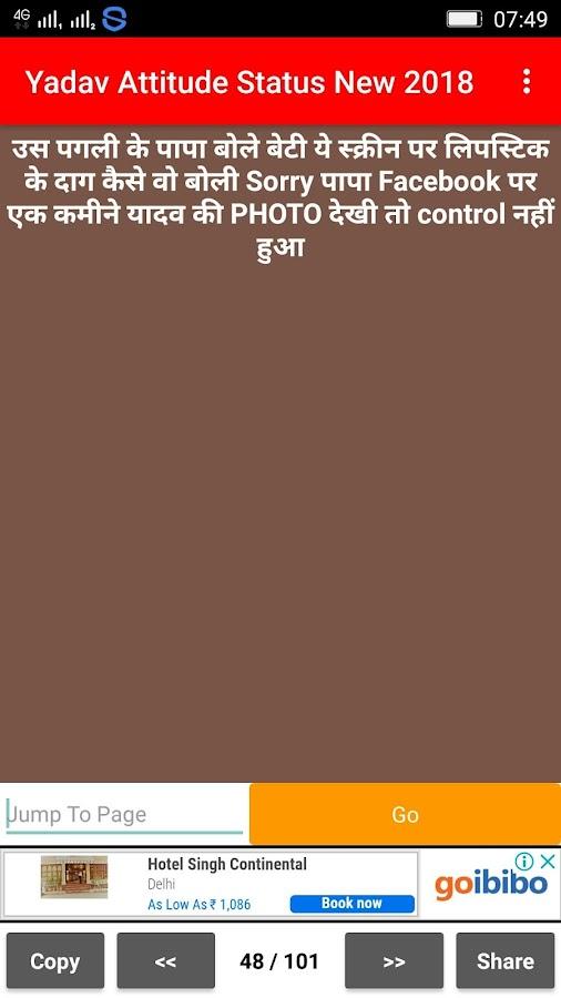 best attitude status in hindi apk download