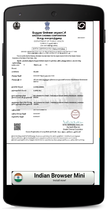 TN BIRTH CERTIFICATE 1.0 APK Download - Android Tools Apps