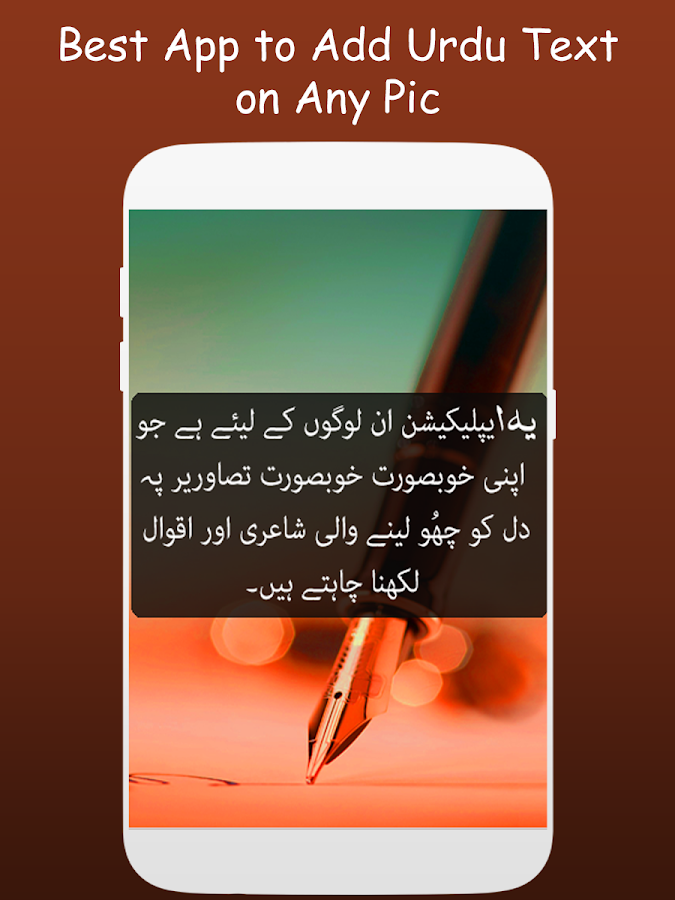 Urdu Shayari on Picture 1 2 APK Download - Android Lifestyle ئاپەکان