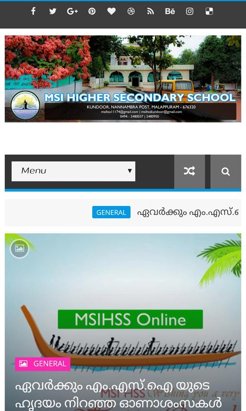 MSI Online 1 0 APK Download - Android Education Apps