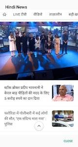 Indian Browser 1.0 screenshot 1