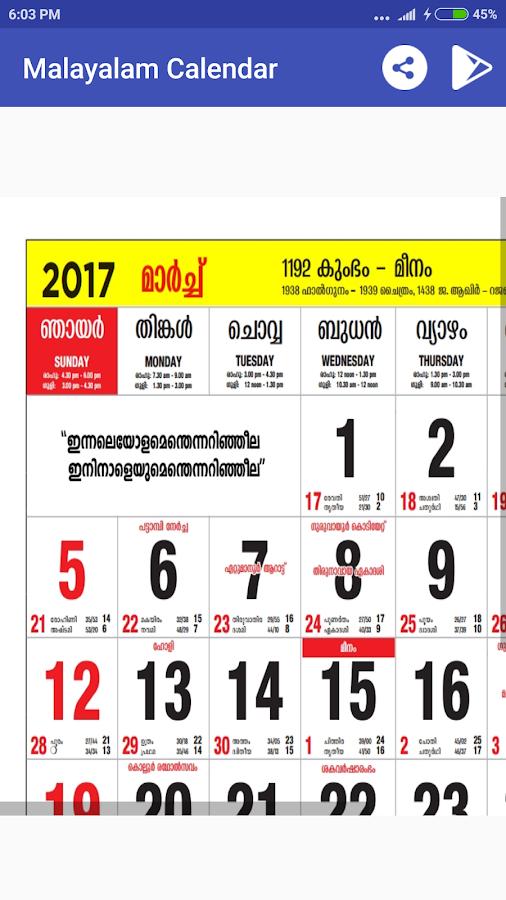Malayalam Calendar 2018 4 4 2 APK Download - Android Tools Apps