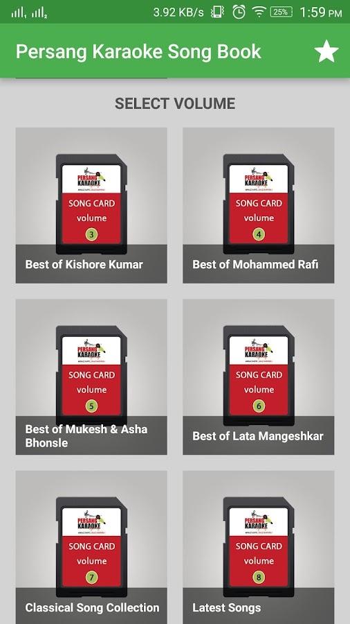 Persang Karaoke Song Book 2 2 5 APK Download - Android Music