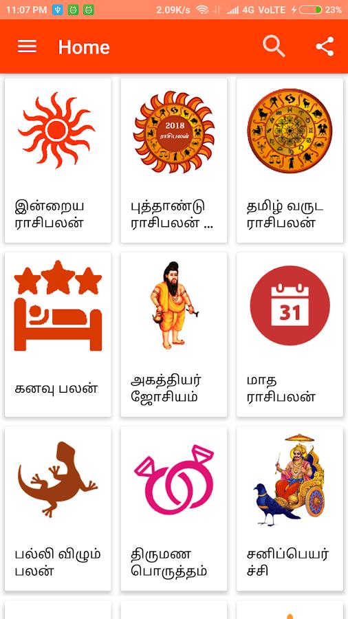 Today Rasi palan 2019 in Tamil Rasipalan Horoscope 6 4 APK