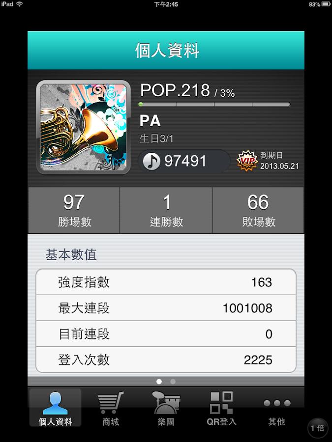 MuziBox 1 1 0 APK Download - Android Tools Apps