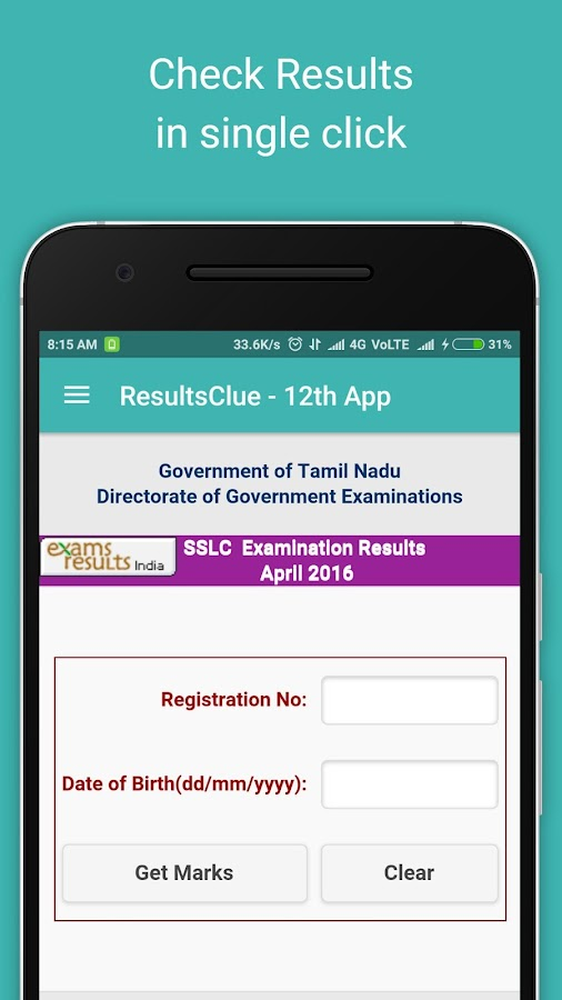 10th 12th result 2018 SSC HSC inter board results 3 3 APK Download