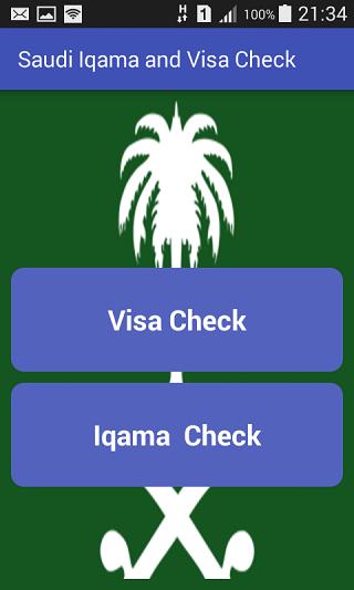 Saudi Iqama and Visa Check 1 01 APK Download - Android News