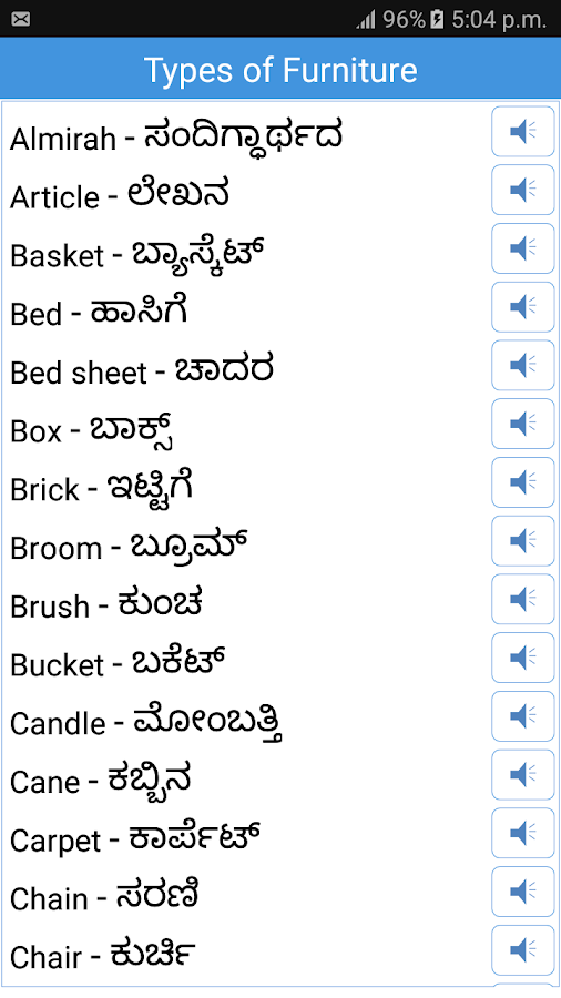 english to kannada translation app download