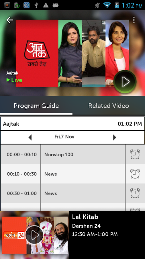 BSNL Mobile TV, Live TV APK Download - Android Entertainment