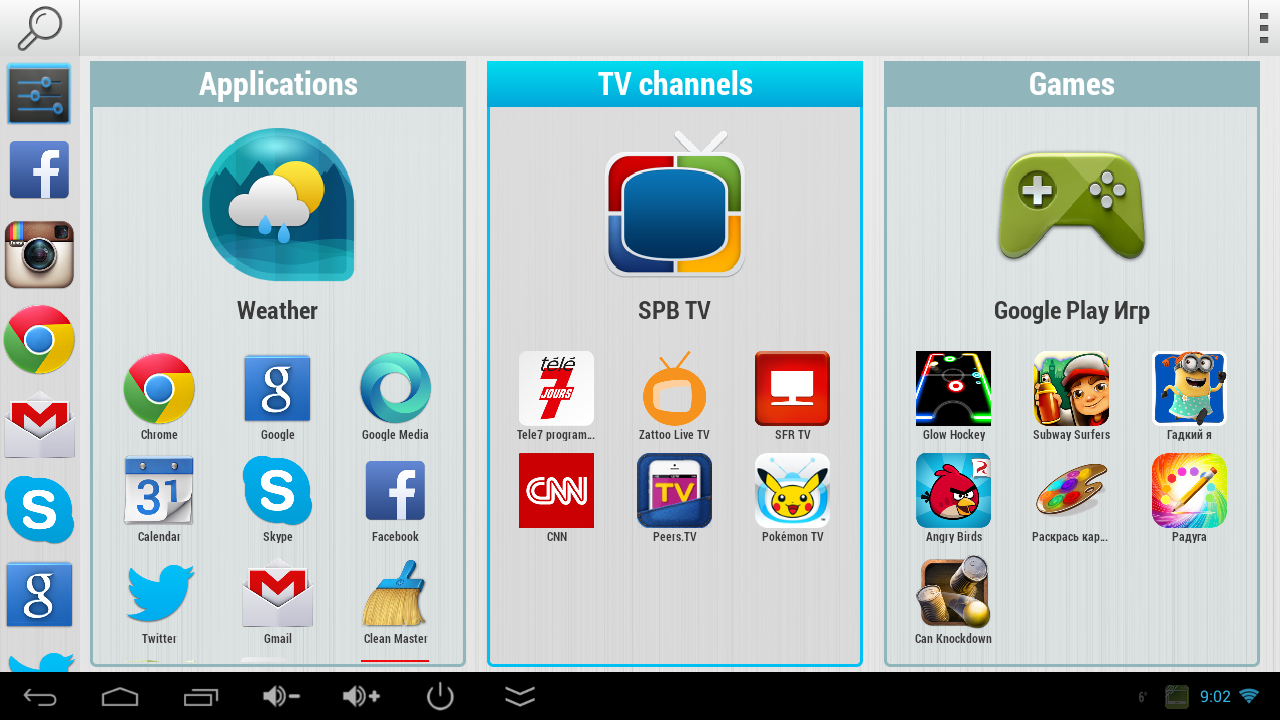 Handy Smart TV Launcher 1 2 12 APK Download - Android Media & Video Apps