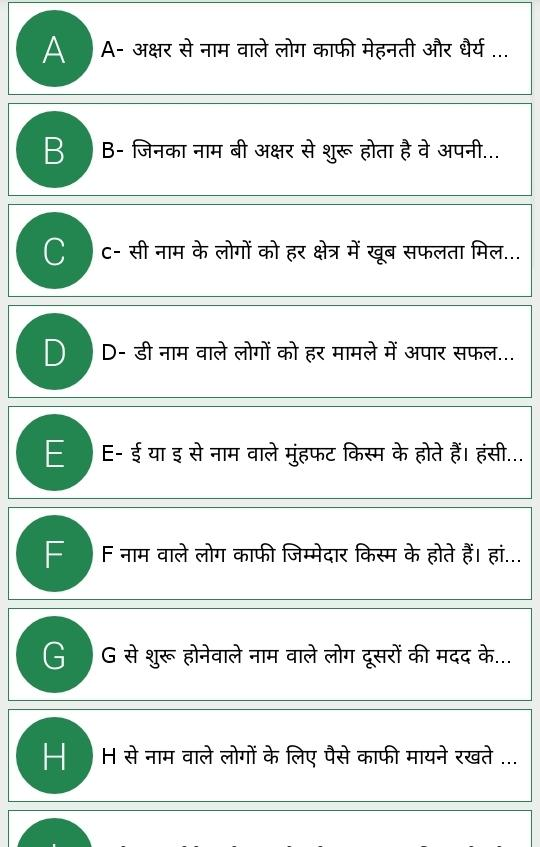 Download What Does Your Name Say-Hindi 1.0 APK - Android Comics Apps