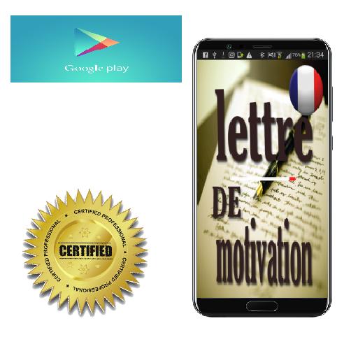 Lettre De Motivation 1 0 Apk Download Android Entertainment Apps