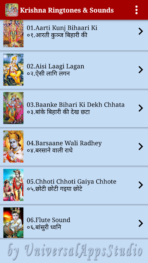 Krishna Ringtones & Sounds 1 0 2 001 APK Download - Android Music