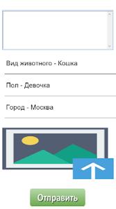 Мур-Виль 1.0.0.2 screenshot 3