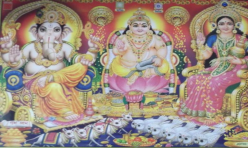 Diwali Kubera Ganesha Mantras 1 0 APK Download - Android Music