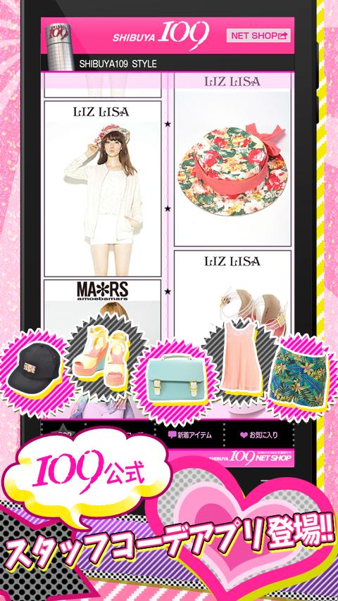 595381689c031 109スタッフコーディネート☆レディスファッション通販 1.1 APK Download ...