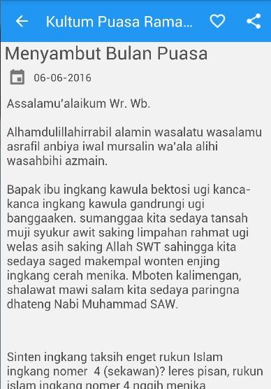 Kultum Bahasa Jawa Khutbah 2 4 0 Apk Download Android