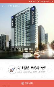 hottel - Hotel Booking 4.1.20 screenshot 12