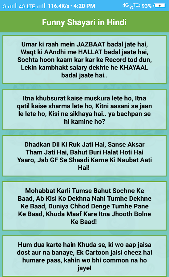 Funny shayari in hindi 26 apk download android entertainment apps funny shayari in hindi 26 screenshot 2 altavistaventures Choice Image