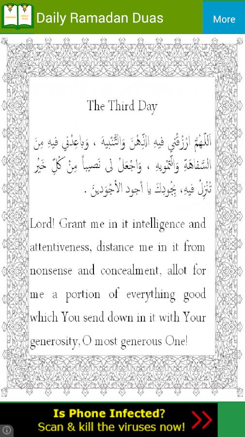 Ramadan Daily Duas 1 0 APK Download - Android Books
