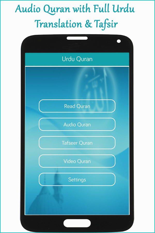 Quran in Urdu Translation MP3 with Audio Tafsir 2 7 APK Download