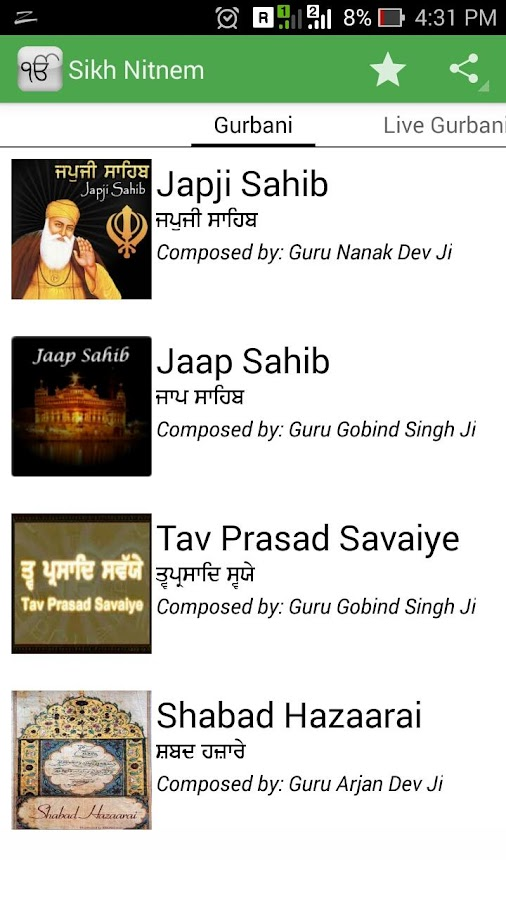 sikh nitnem live gurbani apk download android books reference apps