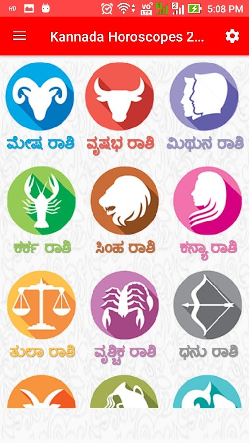 Kannada Horoscopes 2019 Daily 0 1 3 APK Download - Android