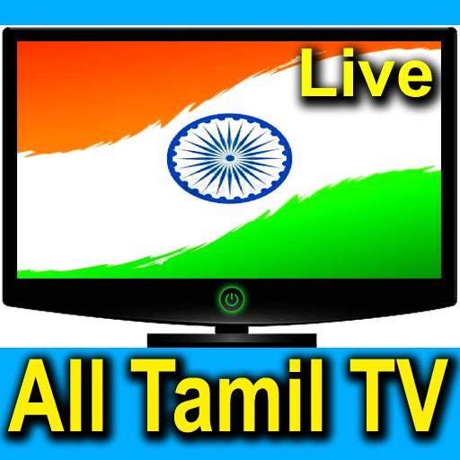 Tamil live tv apps | Sun TV Online  2019-05-21