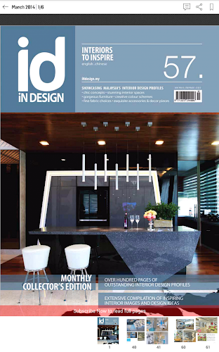 In Design 5 2 Apk