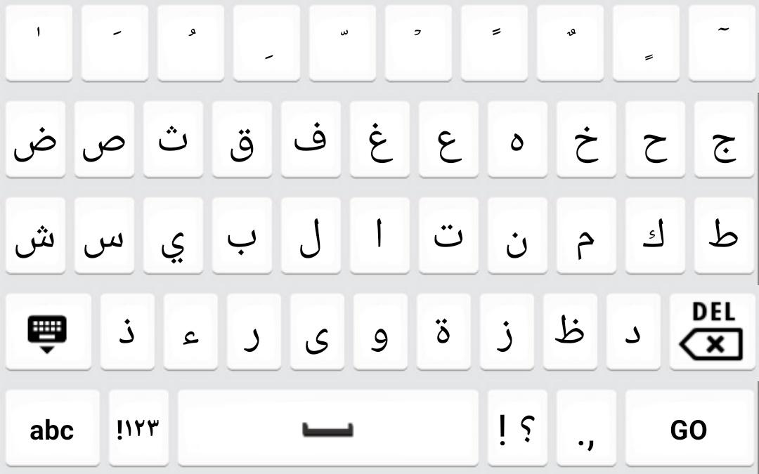 379b141b954 keyboard arabic harokat 2019.05.25 APK Download - Android Tools Apps