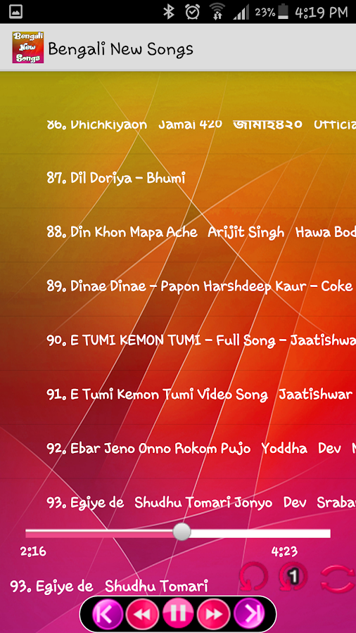 Bengali Songs 4 3 APK Download - Android Music & Audio Apps