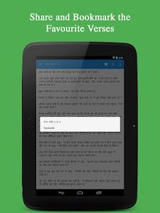 Hindi Bible ( बाइबिल ) 2.3 screenshot 14