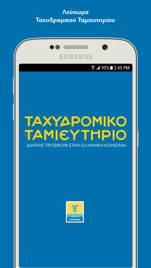 grrobank pbbum 1 3 APK Download Android cats Apps