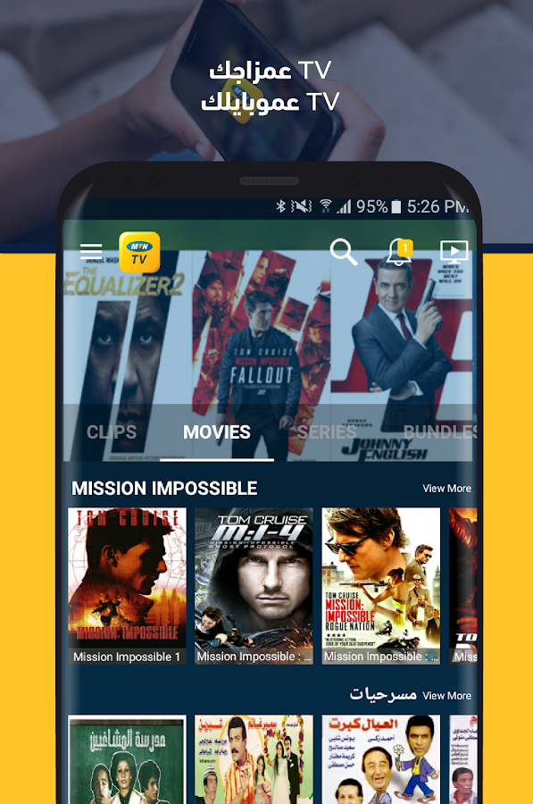 MTNTV Syria 2 0 4 APK Download - Android Entertainment Apps