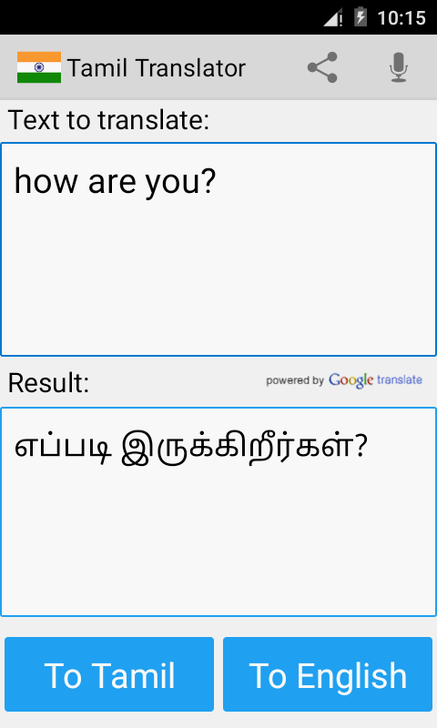dictionary in english to tamil app download
