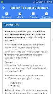 English To Bangla Dictionary english to bengali dictionary screenshot 8