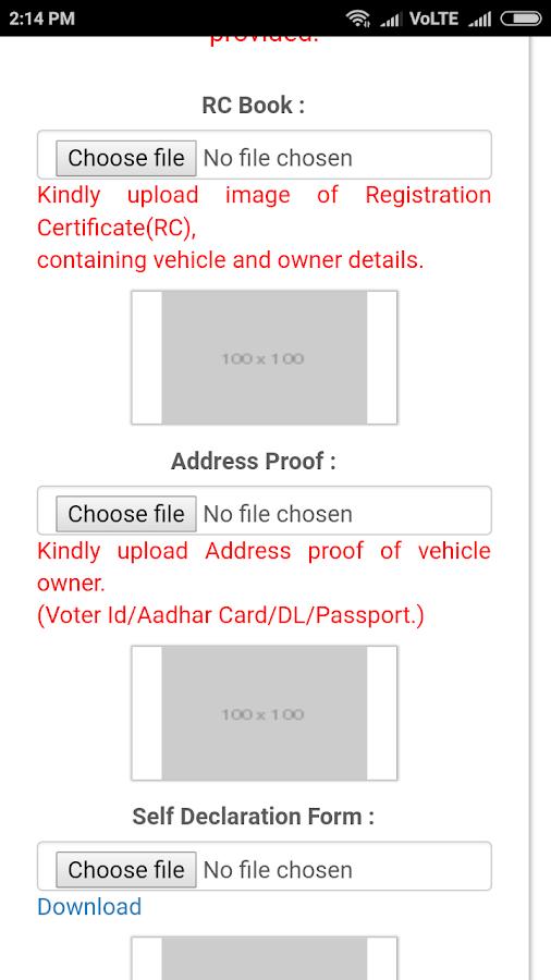 rto vehicle information gujarat